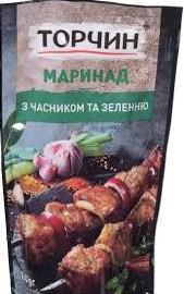 Маринад с чесноком и зеленью( для маринование мяса и шашлыка) 160 грамм ТМ Торчин