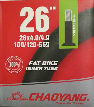 Камера ChaoYang 26 х 4,00 / 4,90 AV Fat Bike, фото 2