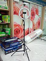 LED лампа для селфи 10 дюймов + высокий штатив . Набор блогера 26 см. Полный комплект!