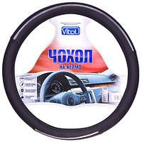 Чехол на руль Vitol JU 080204BK S (диаметр руля 35-37 см)