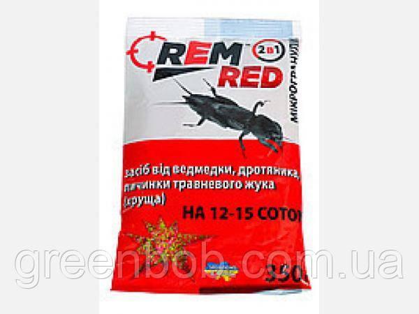 REM RED - средства от медведки  350 г  микрогранула с барьерными шариками