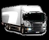 Оценка грузового авто и прицепа для растаможки, фото 2