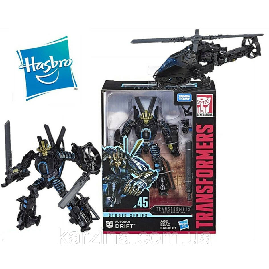 Трансформер Автобот Дрифт Серия 45 Hasbro Transformers Generatio Series 45 Autobot Drift