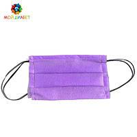 Защитная маска для лица фиолетовая 100 штук