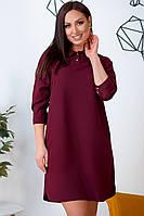 Большое платье-поло с воротничком бордо