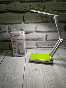 Складная лампа трансформер Topwel DP LED-666 Белая с зелеными вставками