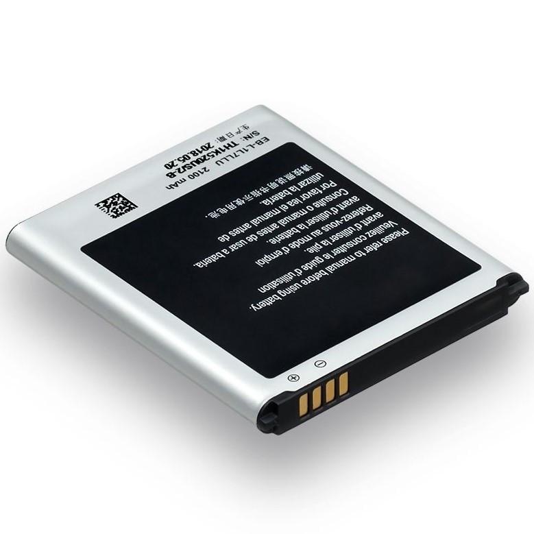 Акумулятор для Samsung i9260 Galaxy Premier EB-L1L7LLU (AAAA) 2100мА/год (акумулятор, батарея)