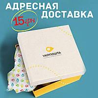 Доставка на дом за 15 грн