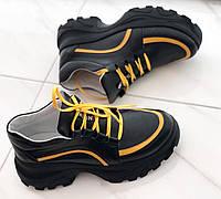 Кожаные женские кроссовки очень стильные и удобные Alexander 1008ч/к размеры 37,38,39, фото 1
