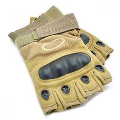 Тактические беспалые перчатки Oakley Coyote