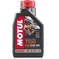 Масло для 4-х тактных двигателей 100% синтетическое эстеровое MOTUL 7100 4T SAE 10W50 1л. 104097/838111
