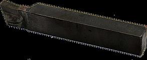 Резец для наружных канавок 25х16х8х140 Т15К6