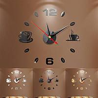 Часы настенные 3-d чашка кофе №3  черные