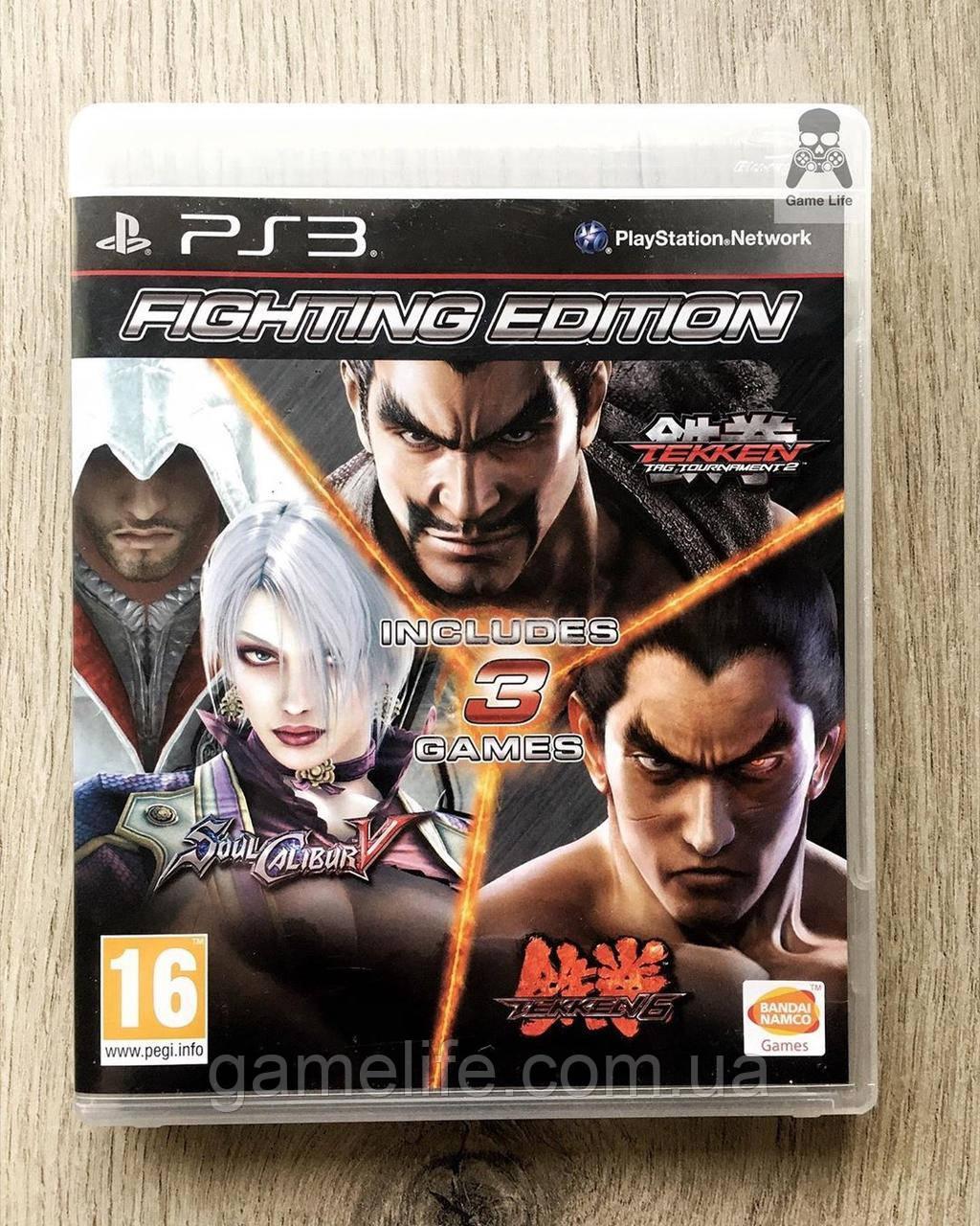 Fighting Edition (Tekken 6 Tag Tournament 2 Soul Calibur V) (англ.) (б/у) PS3