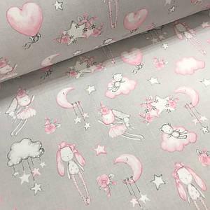 Хлопковая ткань польская розовые зайчики с мишками на облаках на сером