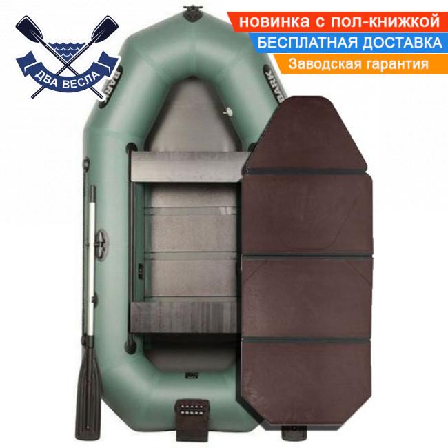 Надувная лодка Bark B-260KNPD с транцем, брызгоотбойником и сдвижными сиденьями, двухместная