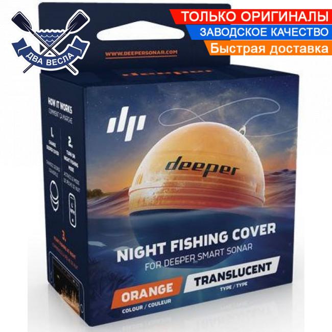 Накладка для ночной рыбалки для эхолота Deeper подходит для Depeer 3.0, Depeer PRO, Depeer PRO+