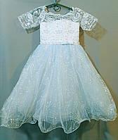 Бальное нежно-голубое платье для девочки 3, 4, 5 лет, фото 1