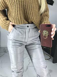 Стеганые теплые брюки