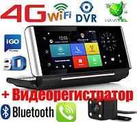GPS COYOTE M84 DVR PRO + AV 1gb-16gb Андроид GPS Навигатор с Видеорегистратором 2в1 (Cm84)