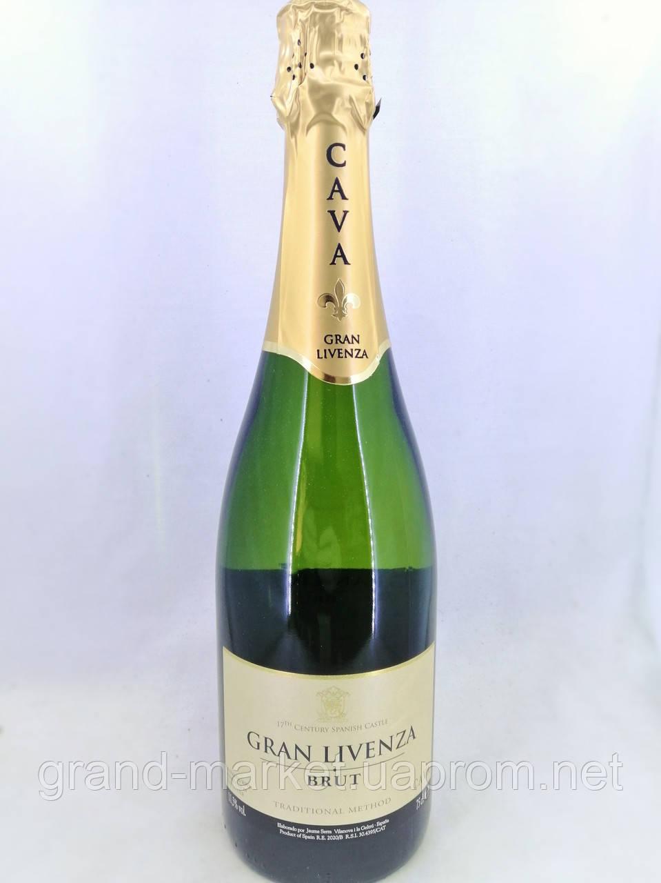 Вино ігристе біле Cava Gran Livenza Brut 0.75 л