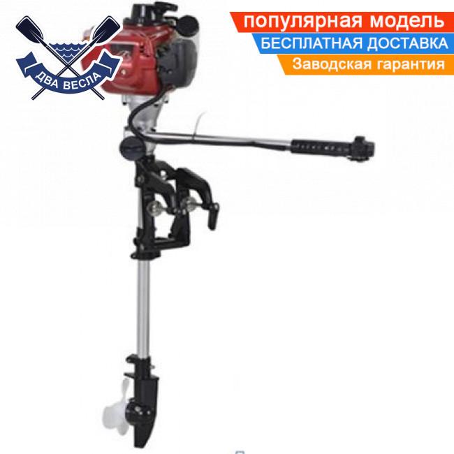 Бензиновый лодочный мотор VORSKLA ПМЗ 4000 четырехтактный подвесной, 1,05 кВт, 1,43 л.с.