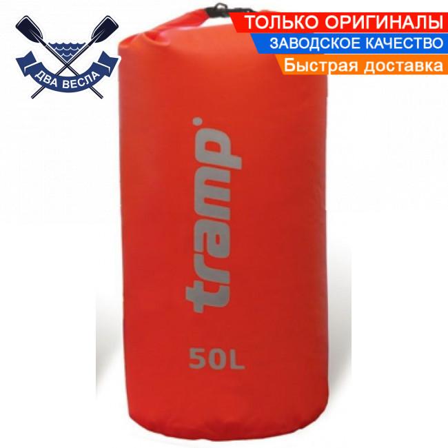 Водонепроницаемый гермомешок для водного туризма 50 л гермосумка ПВХ гермомешок для рыбалки Nylon PVC красный