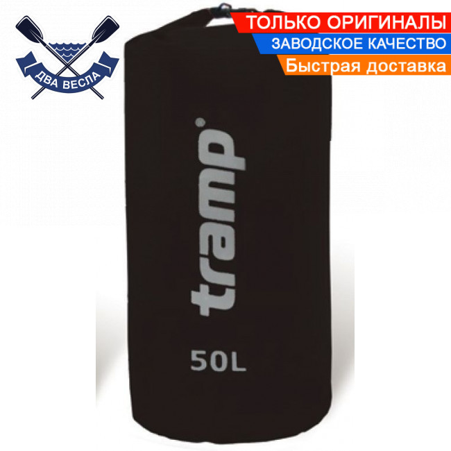 Водонепроницаемый гермомешок для водного туризма 50 л гермосумка ПВХ гермомешок для рыбалки Nylon PVC черный
