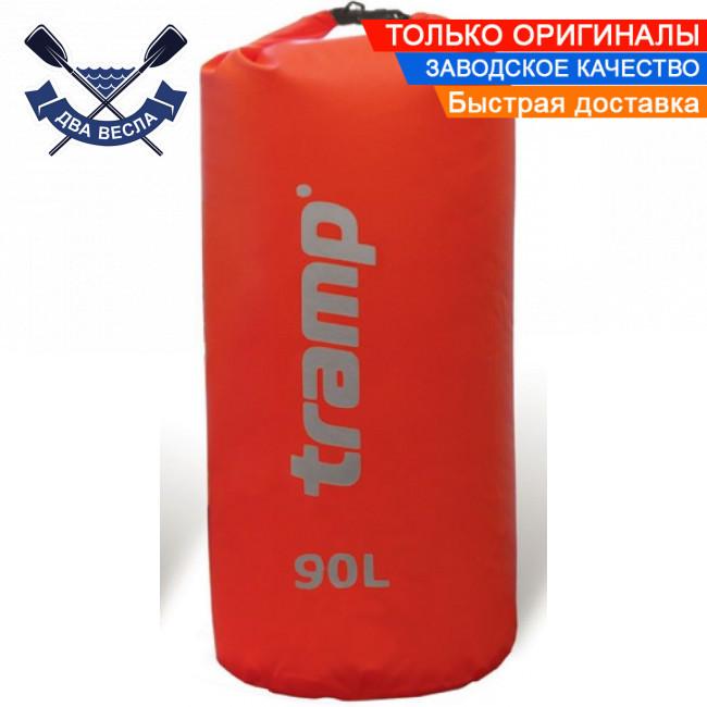 Водонепроницаемый гермомешок для водного туризма 90 л гермосумка ПВХ гермомешок для рыбалки Nylon PVC красный