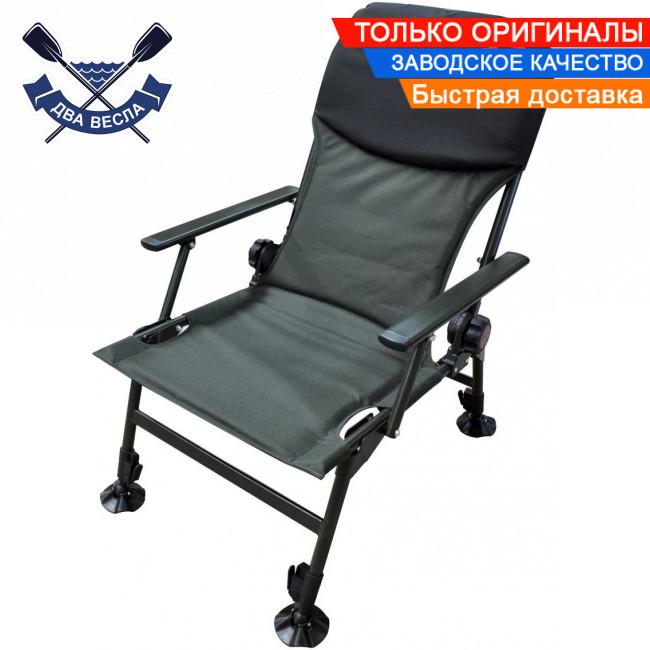 Карповое кресло Fisherman Ultra TRF-041 усиленное, до 150 кг, сиденье 48*42 см, сталь