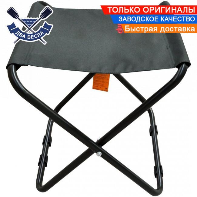 Складной стул рыбацкий туристический табурет Classic TRF-036 для рыбалки, до 120 кг, сталь, 32х32х42 см, 1,8кг