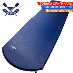 Ковер самонадувающийся TRI-005 до 75 кг, 190*60*2,5 см, есть чехол и стягивающие ремни