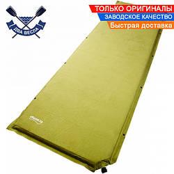 Самонадувающийся коврик TRI-015 до 130 кг, 190*65*3 см, с кнопками, есть чехол