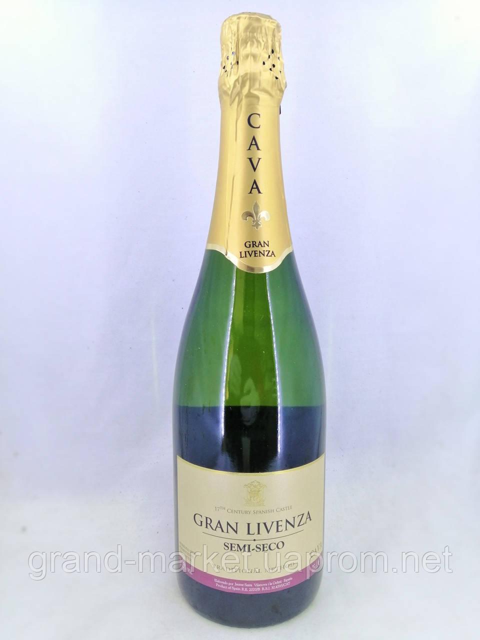 Вино ігристе біле Cava Gran Livenza Semi-seco 0.75 л