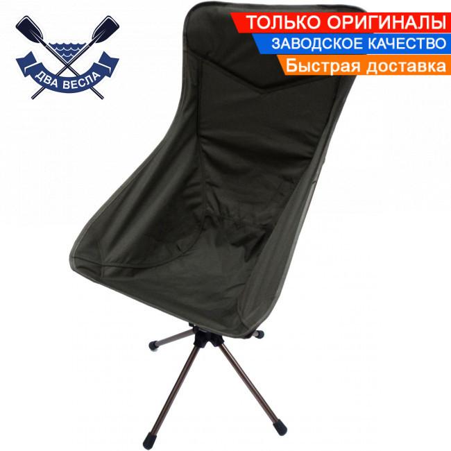 Складной стул вращающийся TRF-046 до 120 кг, 1,4 кг, 51х56х105,5 см, дюралюминий, есть чехол, высокая спинка