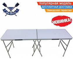 Складаний стіл TRF-024 Кемпінговий до 40 кг, 7,1 кг, 198х60х78 см, алюміній, МДФ, є чохол