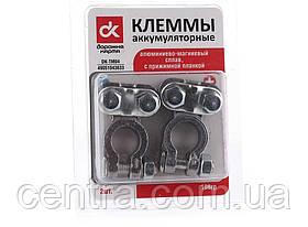 Клеммы аккумуляторные алюминиево-магниевый сплав, с прижимной планкой, 108гр, 2 шт.  DK-TM04
