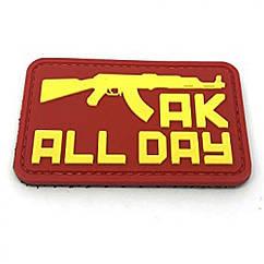 ПВХ Патч AK ALL DAY