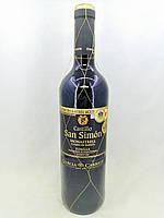 Вино червоне Garcia Carrion San Simon Gran Reserva 0.75 л
