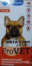 Краплі від бліх та кліщів для собак 4-10 кг Мега Стоп ProVet, 1 піпетка