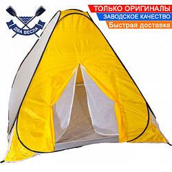 Зимняя палатка для рыбалки Weekend 2-местная автомат 140х200х200 см 2,4кг всесезонная с антимоскитной сеткой