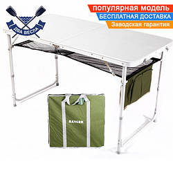 Комплект: складной стол + сетчатая полка + съемные карманы, есть регулировка по высоте, до 40 кг