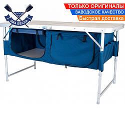 Комплект: складной стол до 30 кг со съемной тумбой закрытого типа с боковыми карманами 4х60х120 см
