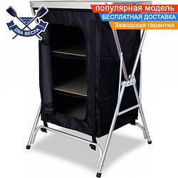 Складная тумба шкаф Folding с разделочной поверхностью 56х66 см до 30 кг, высота 88 см, есть чехол