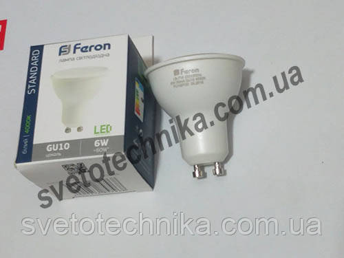 Светодиодная лампа GU10 6wat 2700К