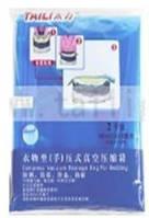 Вакуумные пакеты для хранения вещей (2шт, 60*60*15см), фото 1