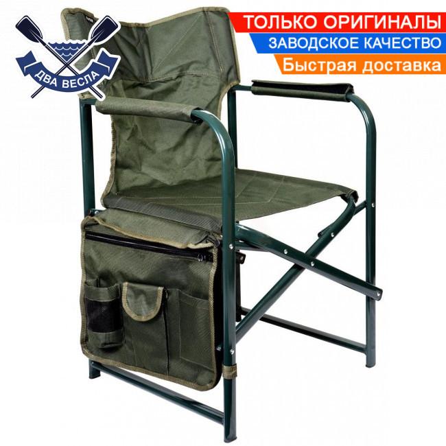 Посилене рибальське крісло коропове Grand до 130кг з кишенями, є чохол сидіння 46х41см сталь 5,5 кг