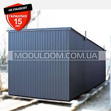 Модуль (9 х 3 м.), под внутреннюю отделку, на основе цельно-сварного усиленного металлокаркаса., фото 2