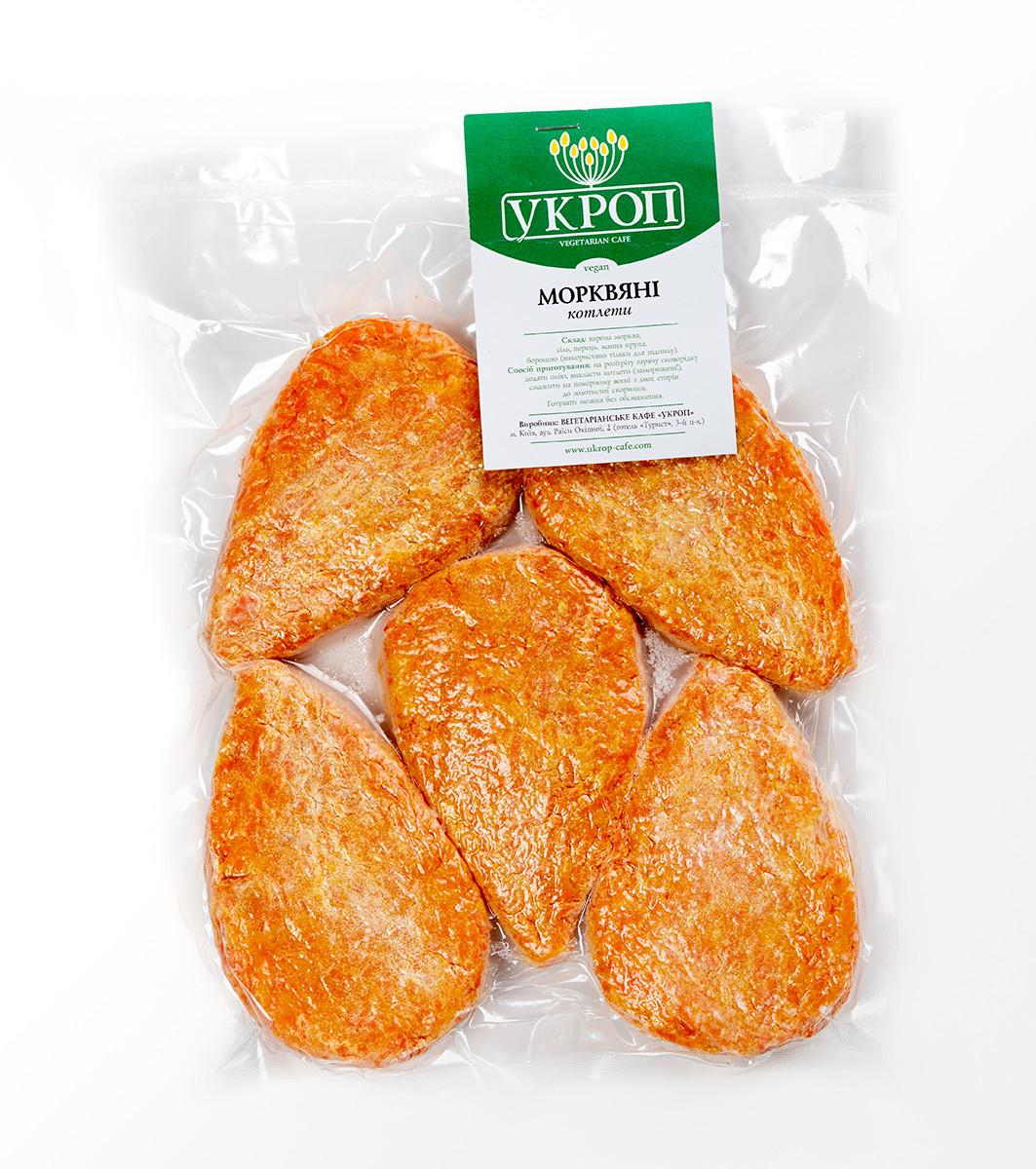 Котлети морквяні, 520 г, Укроп