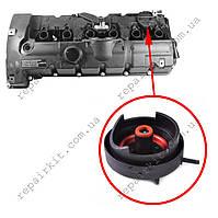 Клапан вентиляции картерных газов для BMW N52, N52N, N52K, N51, N53